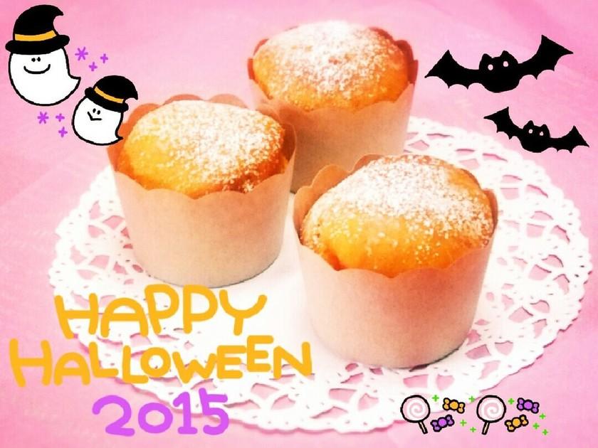 かぼちゃのハロウィンカップケーキ★