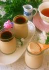 とろける紅茶プリン〜紅茶カラメル添え