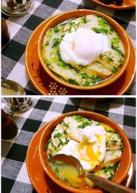 ポルトガルの★アレンテージョ風香菜スープ