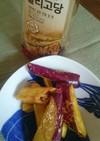 韓国の麦芽糖を使ったカリカリ大学芋