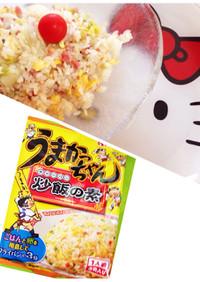 うまかっちゃん☆マヨレタス炒飯のランチ