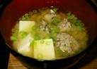 これぞ日本の味!私流イワシのつみれ味噌汁