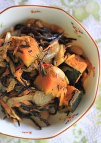 かぼちゃとひじきと大豆の洋風煮物。