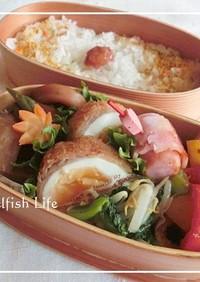 お弁当にも♡茹で卵の豚肉巻きフライ
