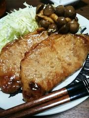 豚肉の味噌漬け【覚書】の写真