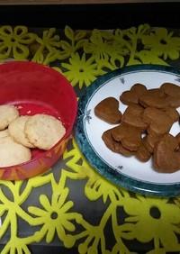 ~卵なし~子供&大人cookie