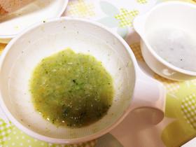 離乳食初期〜  野菜のフルーツソース和え