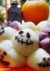 Halloweenおばけパン