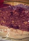 ☆レンジで生おからパウンドケーキ☆低糖☆