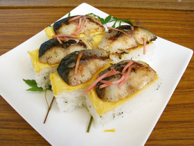 鳥取の西京みそ漬塩鯖のおし寿司