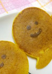かぼちゃとにんじんのホットケーキ