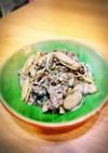☆妊婦ごはん☆牛肉とごぼうのすき煮