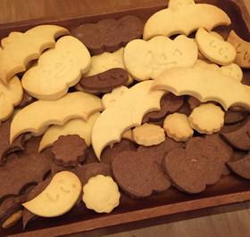 混ぜるだけ♡簡単♡ハロウィンクッキー