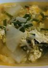 大根の中華風スープ