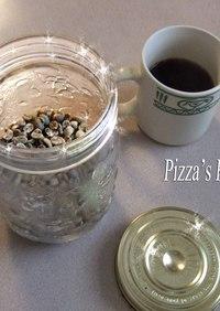 緑の豆からほろにがコーヒー
