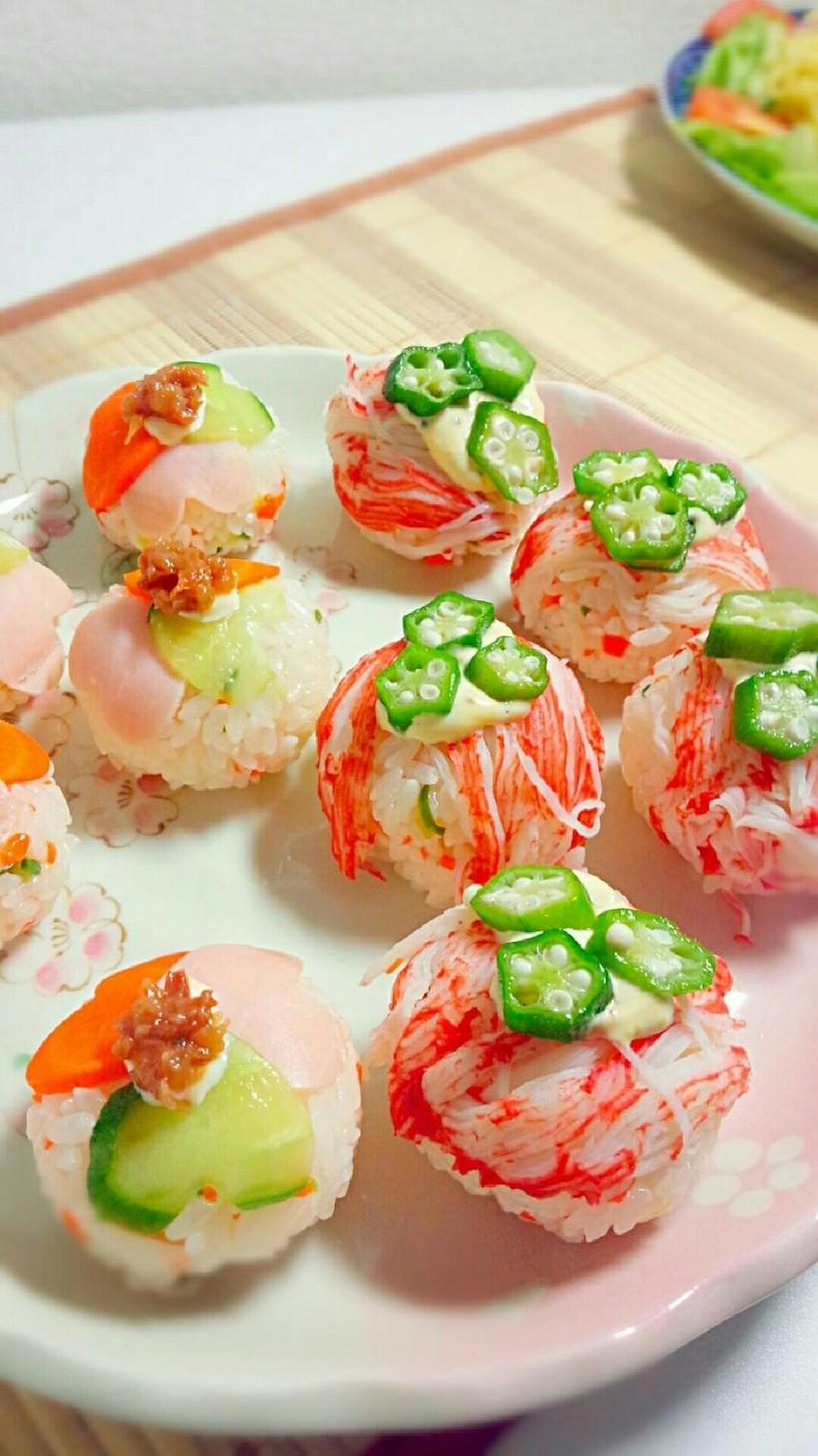 野菜たっぷりお花手まり寿司