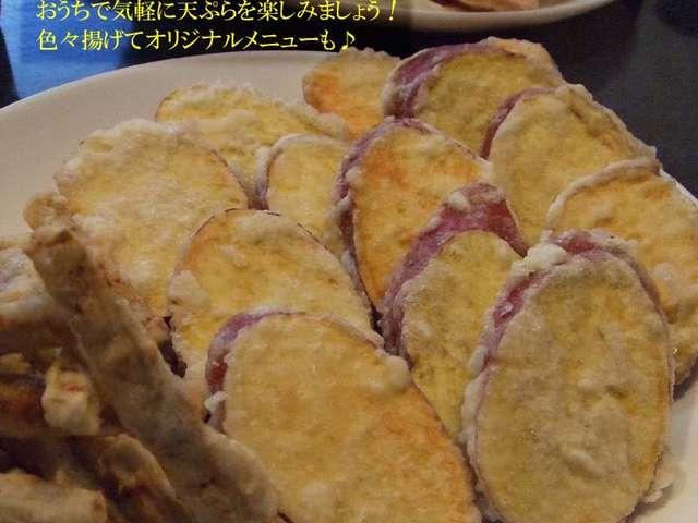 サツマイモ の 天ぷら