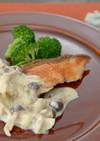 妊娠、授乳に!鮭のきのこ味噌クリーム