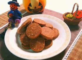 低糖質レシピ☆チョコナッツクッキー