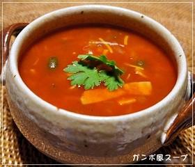 トマトジュースで簡単♪ ガンボ風スープ