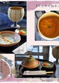 7ヶ月離乳食 かぼちゃとささ身のスープ
