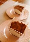ティラミスinクリームチーズ&ヨーグルト