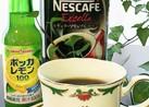 安価なコーヒーもコレで★キリマンジャロ風