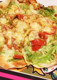たっぷりキャベツと餃子の皮ピザ