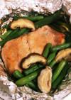 夕飯に  簡単秋鮭のホイル焼き