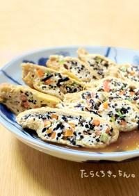 ふわふわ♬豆腐と卵の巾着煮