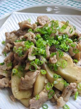 豚肉とエリンギの炒め物
