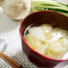 冬❊聖護院大根と松山揚げの味噌汁