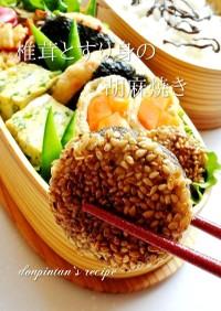 お弁当に簡単☺椎茸のすり身胡麻焼き