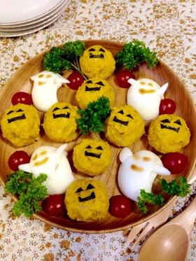 ハロウィン♪ゴーストパンプキンサラダ