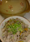 100均土鍋で*黒米入り炊き込みご飯