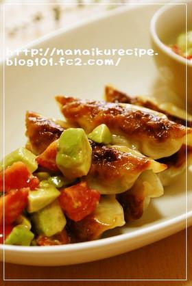 焼き餃子♡アボカド&トマトソース