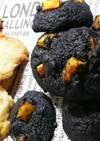 黒と白のドロップクッキー