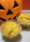 HMで簡単かぼちゃのカップケーキ