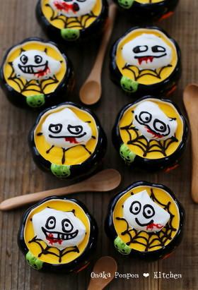 かぼちゃのレアチーズムース♡