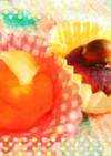 もうクリスマス?かぼちゃのスイートポテト