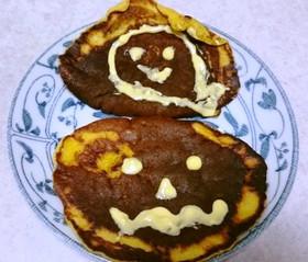 失敗作?ではないかぼちゃのパン...