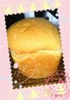 HBで米粉入り食パン☆早焼き‼