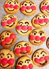 アンパンマンクッキー簡単