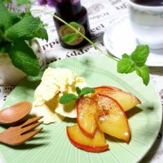 りんごのワインソテー*シナモン風味*