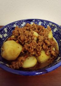 里芋の簡単そぼろ煮