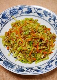 メンチカツリメイク!野菜炒めカレー風味