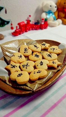 HMで簡単さつまいもクッキー