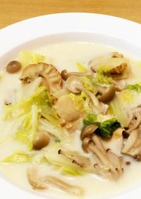 ホタテと白菜の塩麹ミルクスープ