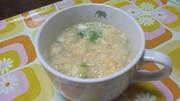喉に効く!大根おろしのスープの写真