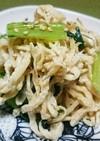 切り干し大根と青菜のゴマドレ